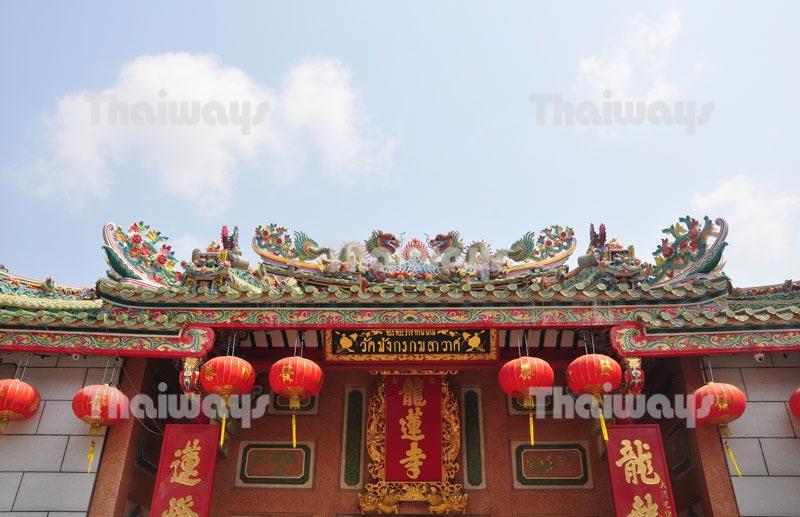 Wat Mangkon