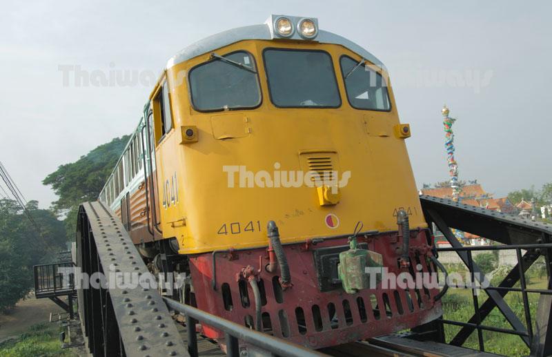 River Kwai Bridge or Death Railway
