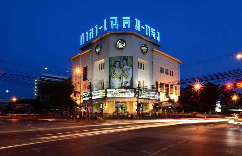 Sala Chaloemkrung Royal Theatre