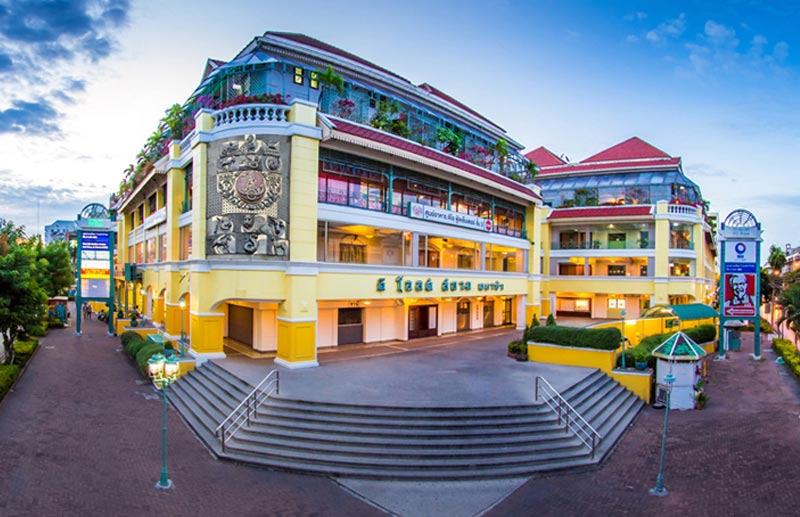 The Old Siam Shopping Plaza