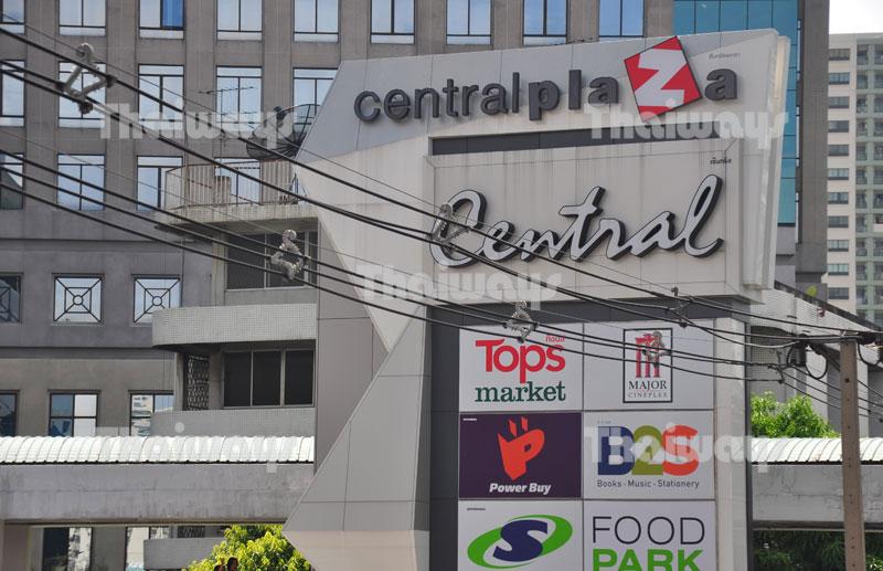 Central Plaza Pin Klao