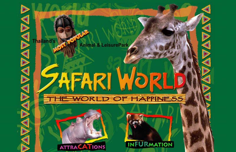 Safari World & Marine Park