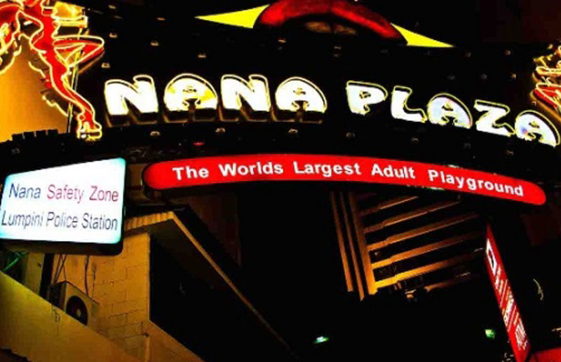 Nana Entertainment Plaza