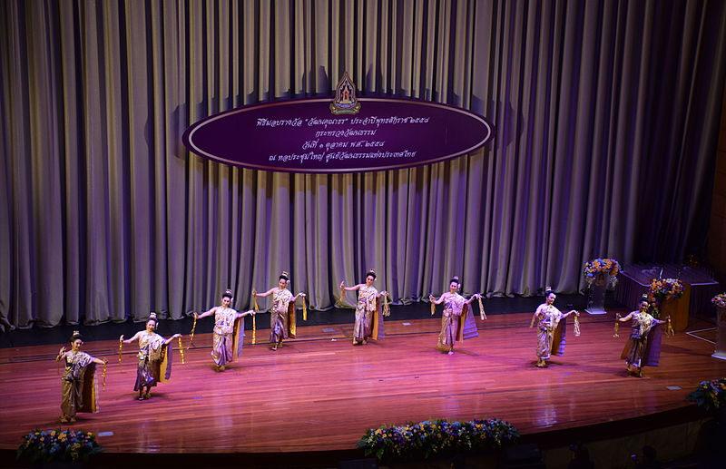 Thailand Cultural Centre