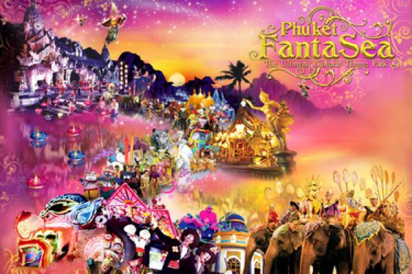 phuket_fantasea-ticket01502892BD-EC8A-0FBE-D971-EC7EE9A84B94.png